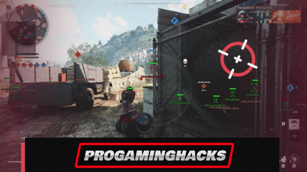 Black Ops Cold War Hacks
